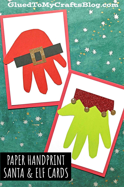 Super Easy Handprint Santa & Elf Christmas Cards